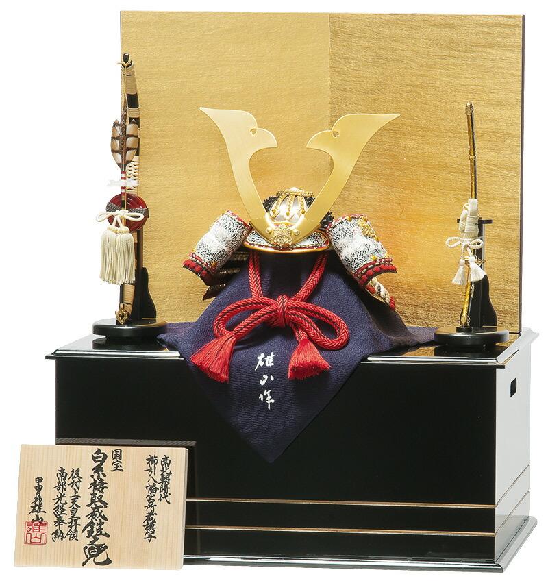 鈴甲子雄山作 櫛引八幡宮所蔵模写 白糸褄取 12号