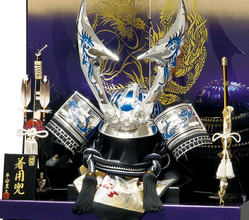 紫龍 25号 会津塗