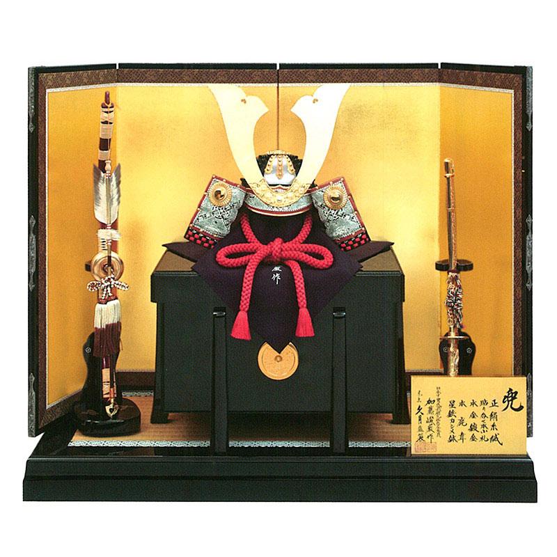 兜平飾り 加藤峻厳作 3/5 正絹羽二重赤糸縅兜 鎌倉時代