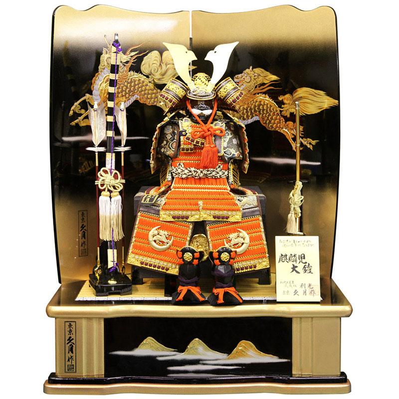 鎧平飾り  利光監製 麒麟児 正絹朱糸縅 8号大鎧