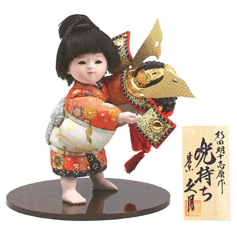 平飾り 木目込人形飾り 浮世人形杉田明十志原作 兜持ち