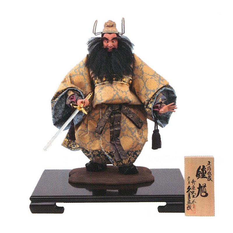平飾り 武者人形斉藤大士作 正絹小八鍾馗