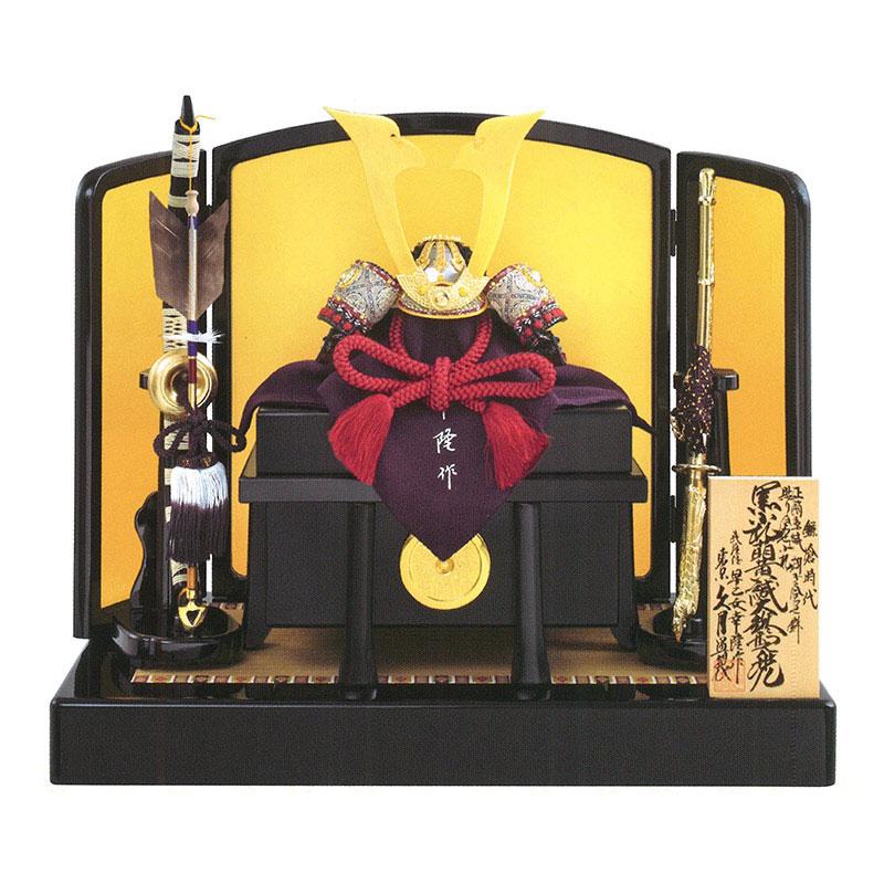 兜平飾り 早乙女幸隆作 1/4 正絹萌黄縅大鍬形兜