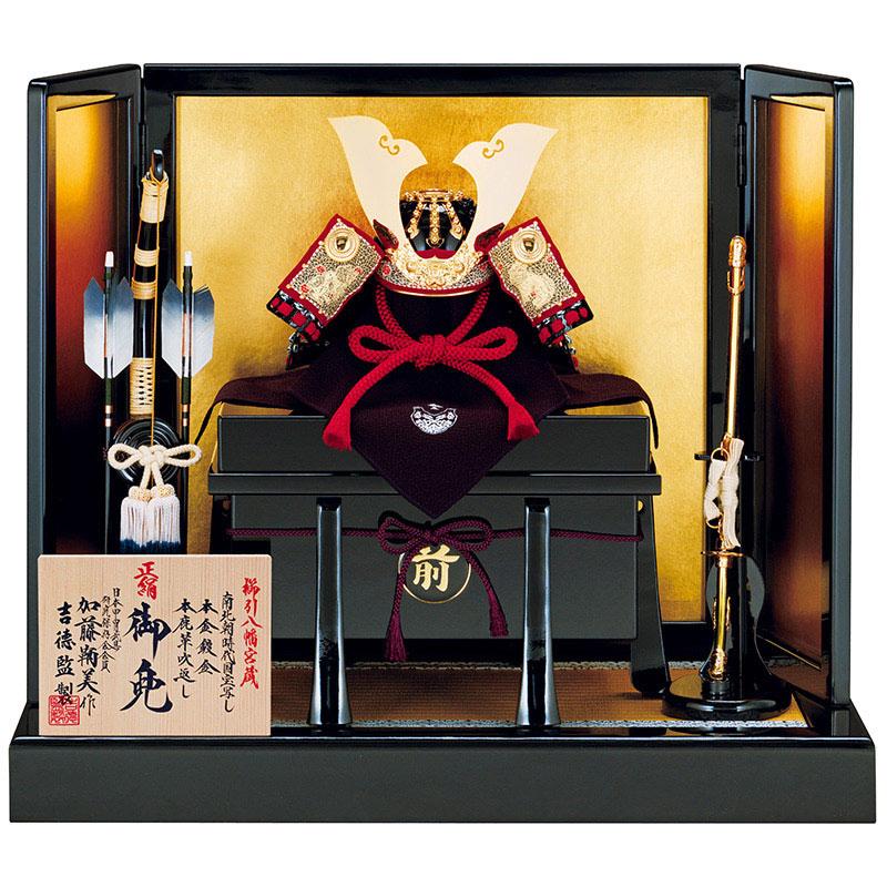 加藤鞆美作 和紙小札1/3兜 正絹赤糸縅