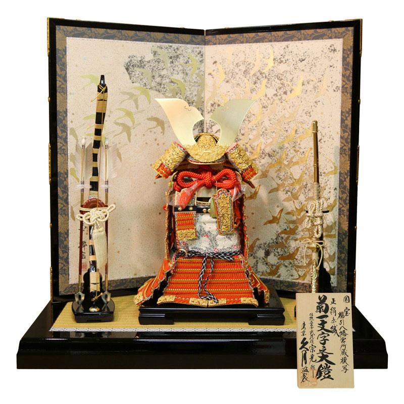 中村宗光作 国宝櫛引八幡宮所蔵模写 正絹赤糸縅菊一文字之大鎧