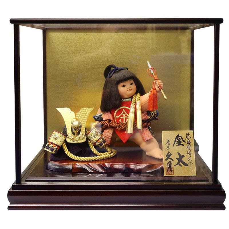 ケース飾り 浮世人形熊倉聖祥原作 裸金太 兜曳 8号 賢印8
