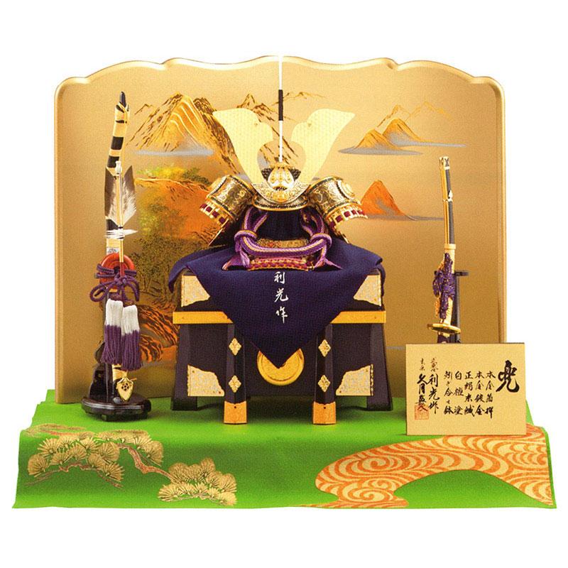 兜平飾り 鈴木利光作 蒼穹の輝き 正絹紫裾濃縅 10号