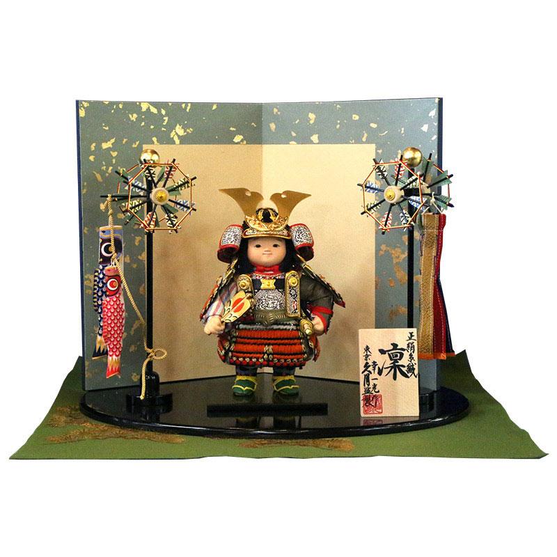 子供大将飾り 平飾り 武者人形幸一光作 凜 正絹錆朱縅
