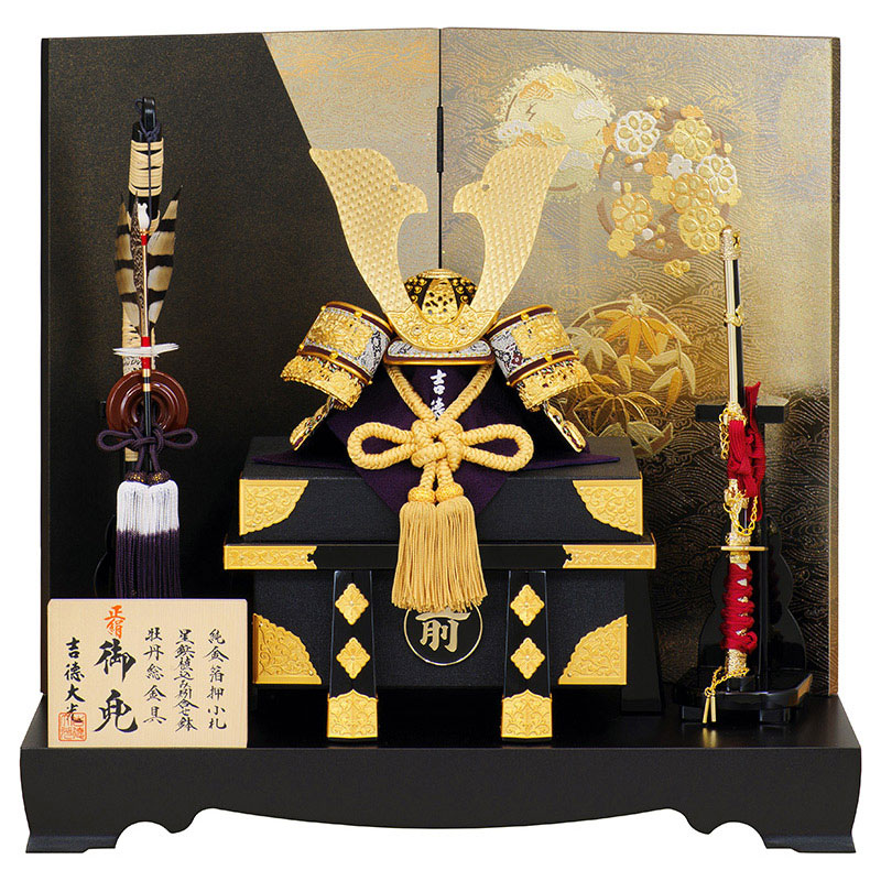 純金箔押兜9号 正絹緋糸縅 牡丹総金具