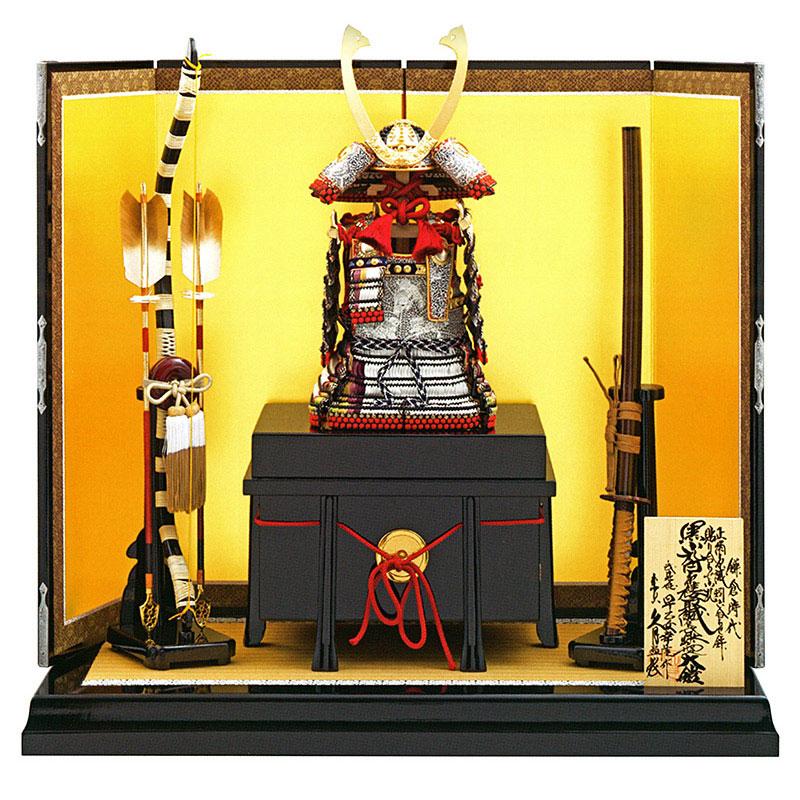 鎧平飾り 早乙女幸隆作 1/3 正絹白糸褄取縅大鎧