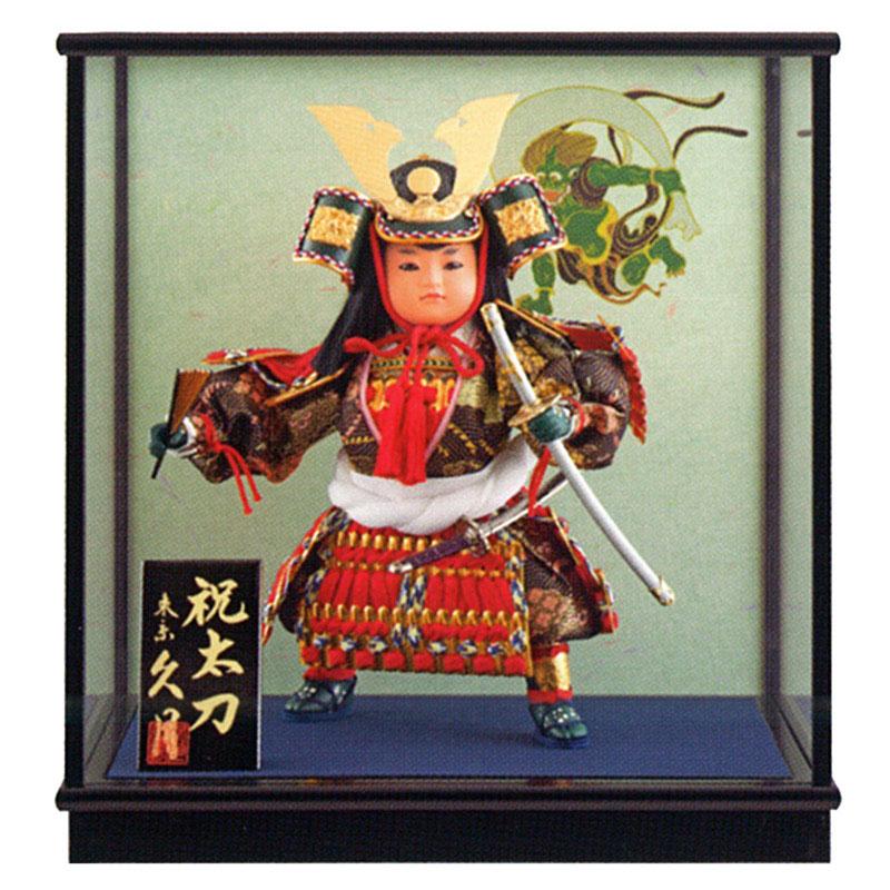 ケース飾り 武者人形豪貴 祝太刀 8号 慶印8