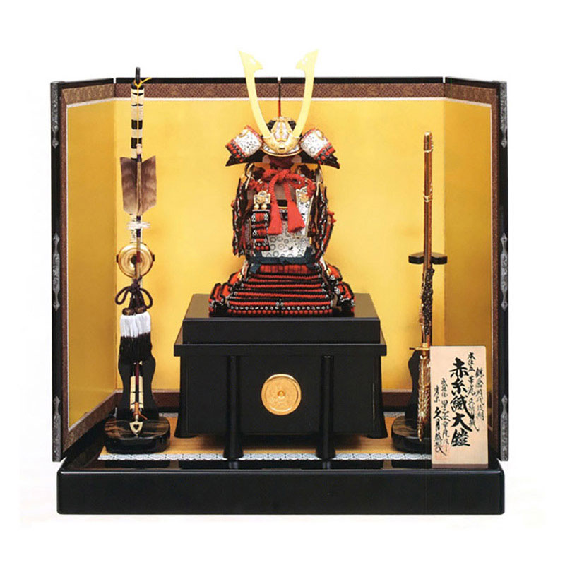 鎧平飾り 早乙女幸隆作 1/4 正絹赤糸縅大鎧