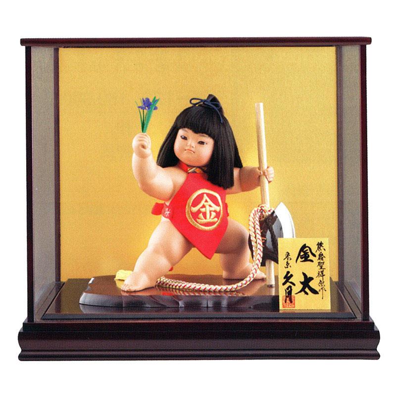 ケース飾り 浮世人形熊倉聖祥原作 裸金太 鉞(裸)