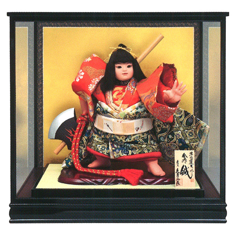 ケース飾り 浮世人形津田蓬生作 金時 鉞 15号 津印15