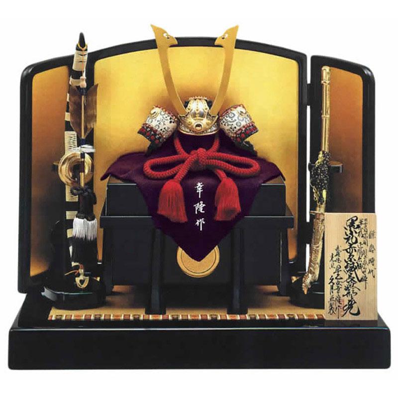 兜平飾り 早乙女幸隆作 1/4 正絹赤糸縅長鍬形兜