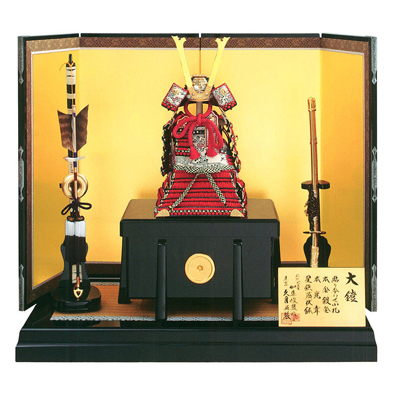 鎧平飾り 加藤峻厳作 1/4 赤糸縅大鎧 本鹿韋