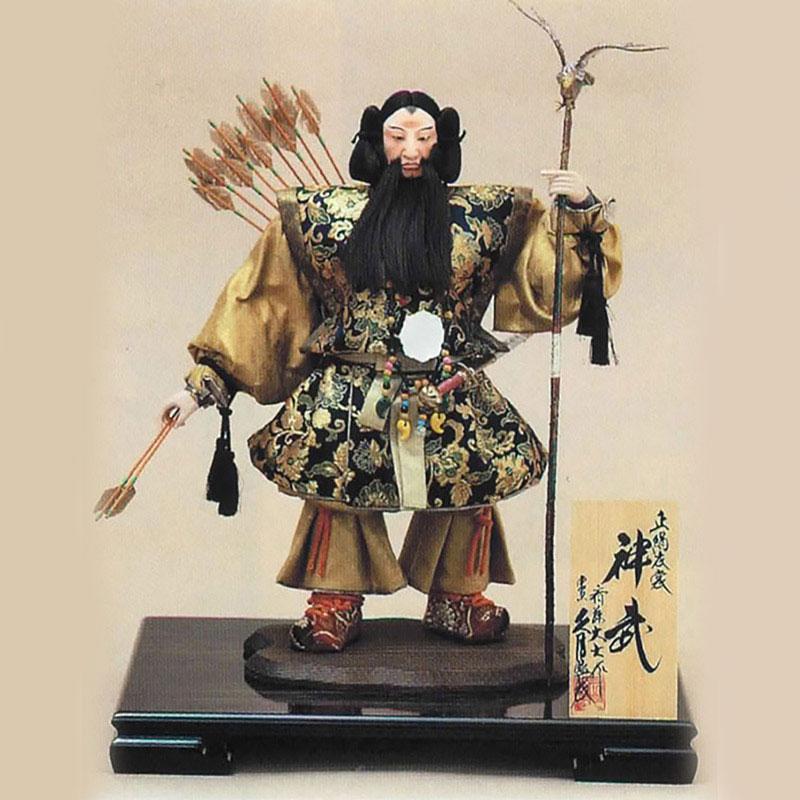 平飾り 武者人形斉藤大士作 正絹小八神武
