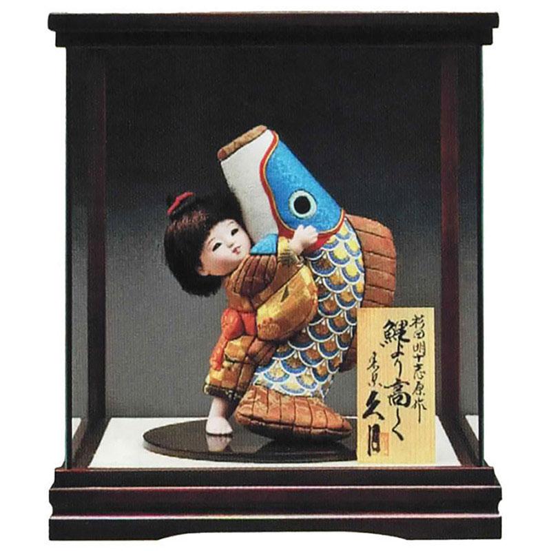 木目込人形飾り 浮世人形杉田明十志原作 鯉より高く