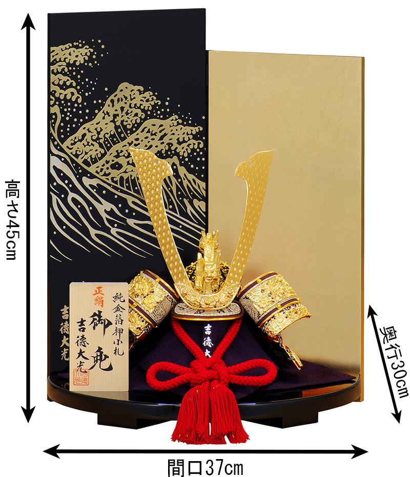 純金箔押兜10号 床飾り 正絹赤糸縅