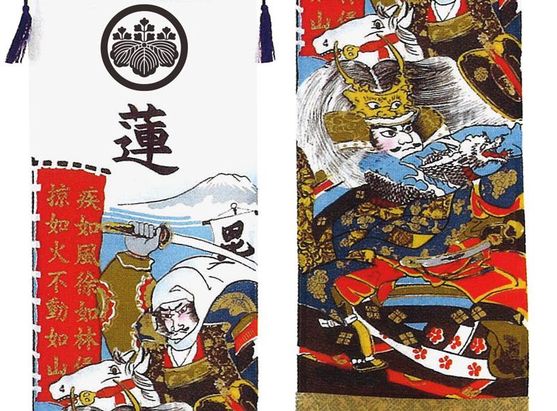 ミニ川中島 飾り台付セット ちりめん 家紋+名前入れ代金込み