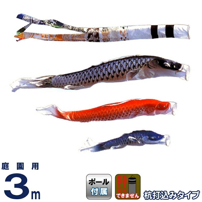 久月オリジナル すめらぎ鯉