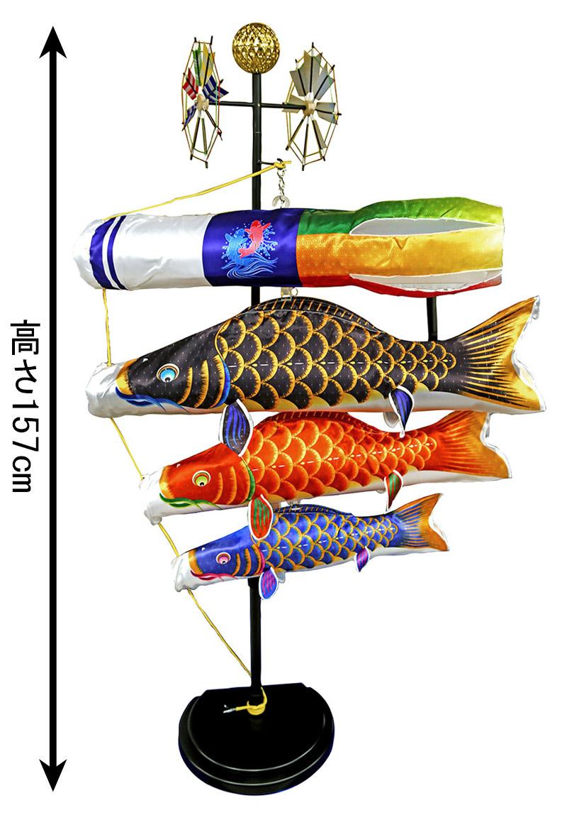 久月オリジナル すこやか鯉 ポリエステルサテン製