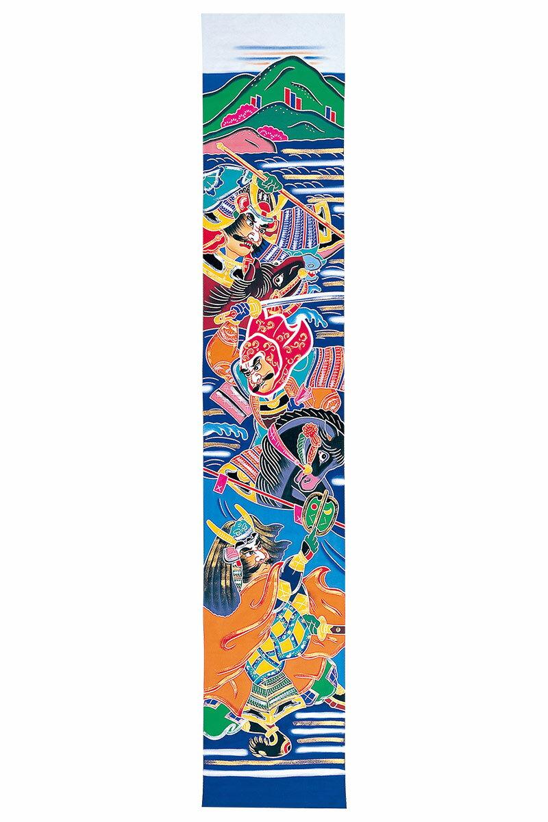 金銀・川中島(三人絵) 綿厚地綾織 家紋2種または名前入れ代金込み