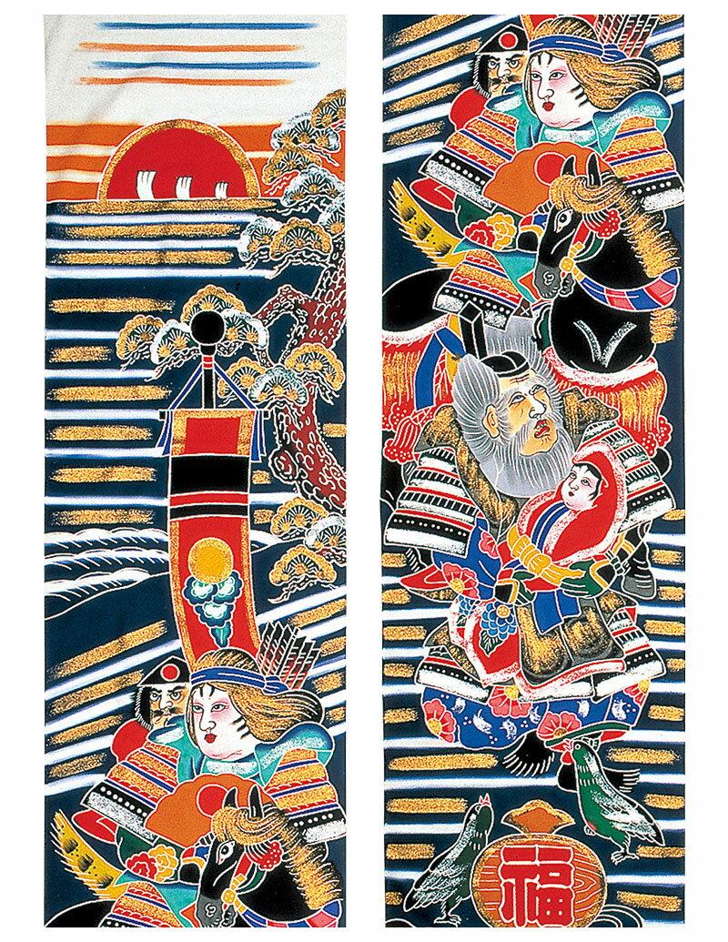 金銀・神后武内(三人絵) 綿厚地綾織 家紋2種または名前入れ代金込み