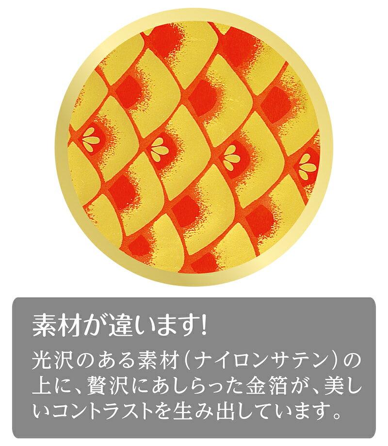黄金輝 別誂鶴亀吹流し 撥水 家紋・名入れ代込み