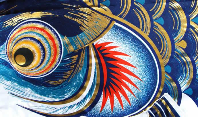 鯉のぼり こいのぼり 皇龍 双龍守護之最上鯉 ポリエステル 家紋・名入可