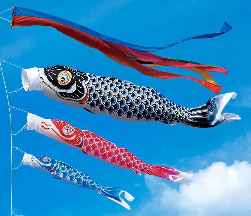 ナイロン鯉 ナイロンタフタ 五色吹流し