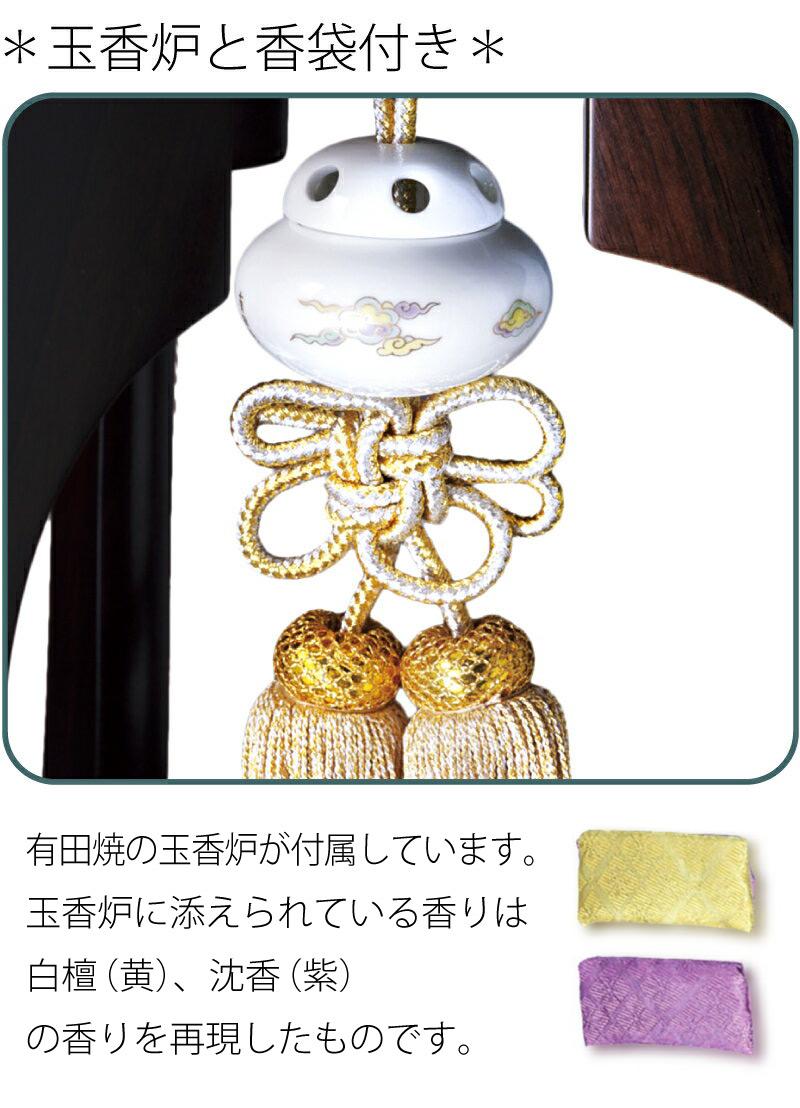 総桐箱 電気コード式 絹製 絹二重