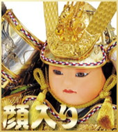顔入り子供大将人形