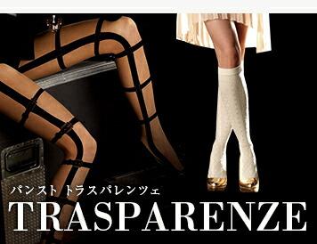 TRANSPARENZE | パンスト トランスパレンツェ