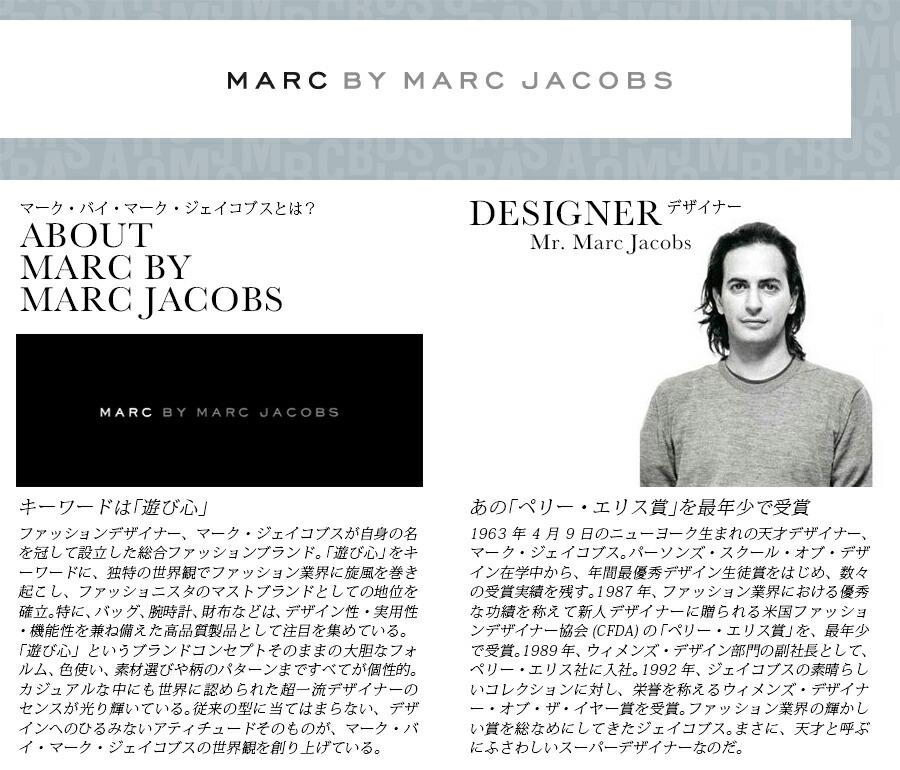 marc by marc jacobs マークバイマークジェイコブス 腕時計
