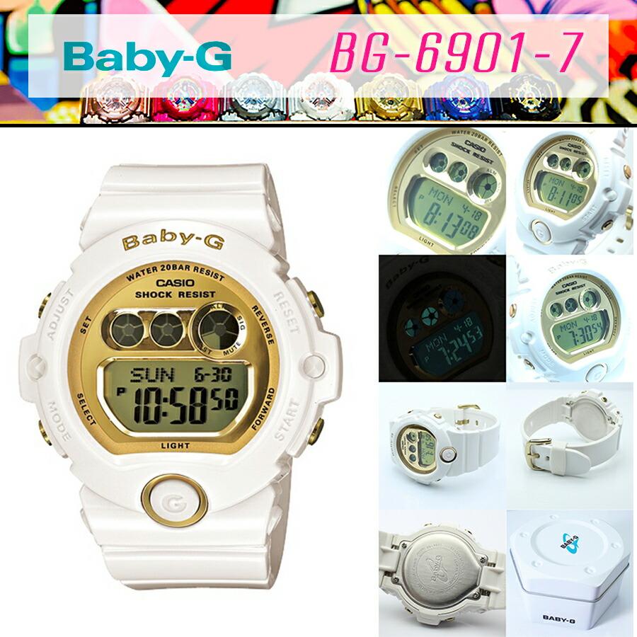 54eae017c278 038net: Baby-g white-gold mirror BG-6901-7 BG6901-7 popular third ...