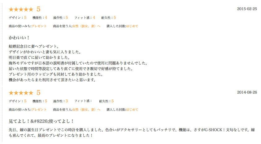 CASIO カシオ BABY-G ベビーG ベビージー G-SHOCK Gショック