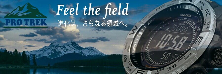 PROTREK(プロトレック)腕時計