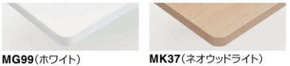 color MG99 MK37