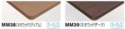 color MM38 MM39