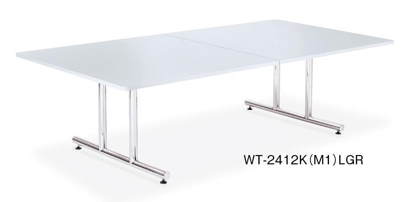 MC515(FG2)GN-WHT