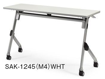 SAK-1245(M4)WHT