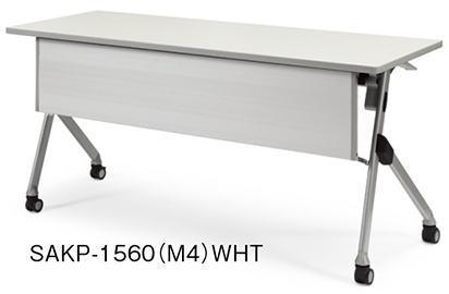 SAKP-1560(M4)WHT