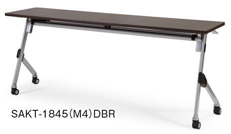SAKT-1845(M4)DBR