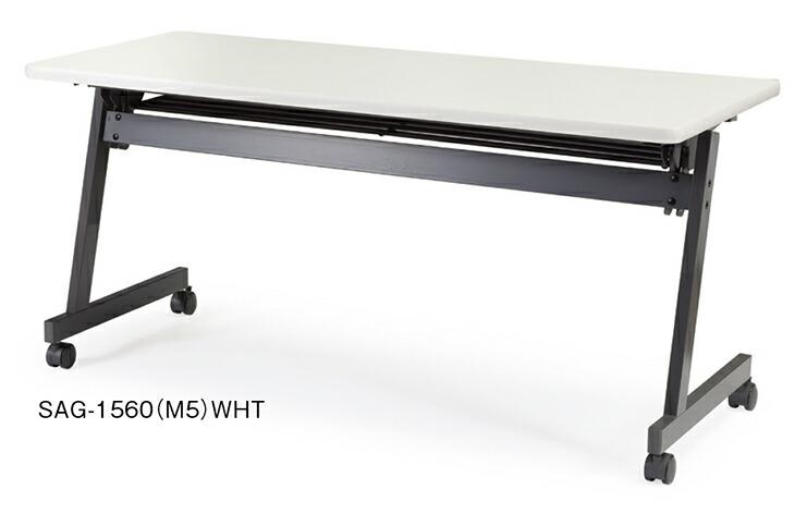 SAG-1560(M5)WHT