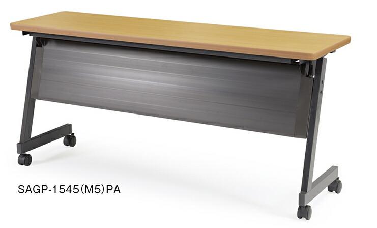 SAGP-1545(M5)PA