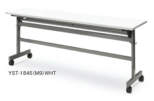 YST-1845(M9)WHT