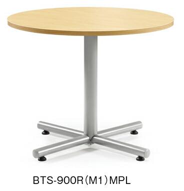 BTS-900R(M1)MPL