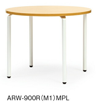 ARW-900R(M1)MPL