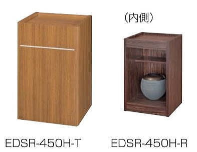 TOYO EDSRシリーズ